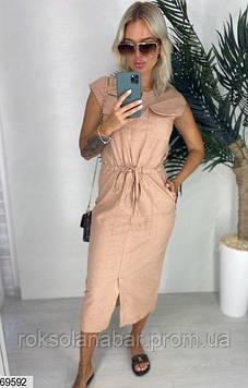 Жіноча сукня бежевого кольору з кишенями