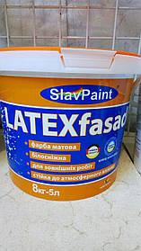 Водно-дисперсійна фарба К151 16кг 10л Інтер'єр фасад LATEXfasade