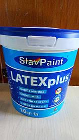 Водно-дисперсионная латексная краска К140 1,6кг 1л Интерьер плюс LATEXplus