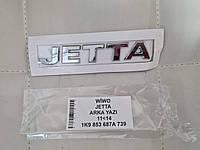 "Эмблема надпись на багажник радиатора Volkswagen VW JETTA"" (11-14) , 1K9 853 687A 739"