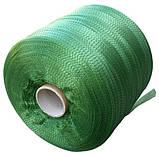 Сітка поліетиленова для пакування хромованих виробів 1км., фото 8