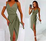 """Літнє жіноче плаття з запахом """"Vivien"""", фото 9"""