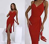 """Літнє жіноче плаття з запахом """"Vivien"""", фото 2"""