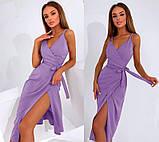 """Літнє жіноче плаття з запахом """"Vivien"""", фото 7"""