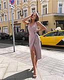 """Літнє жіноче плаття з запахом """"Vivien"""", фото 6"""