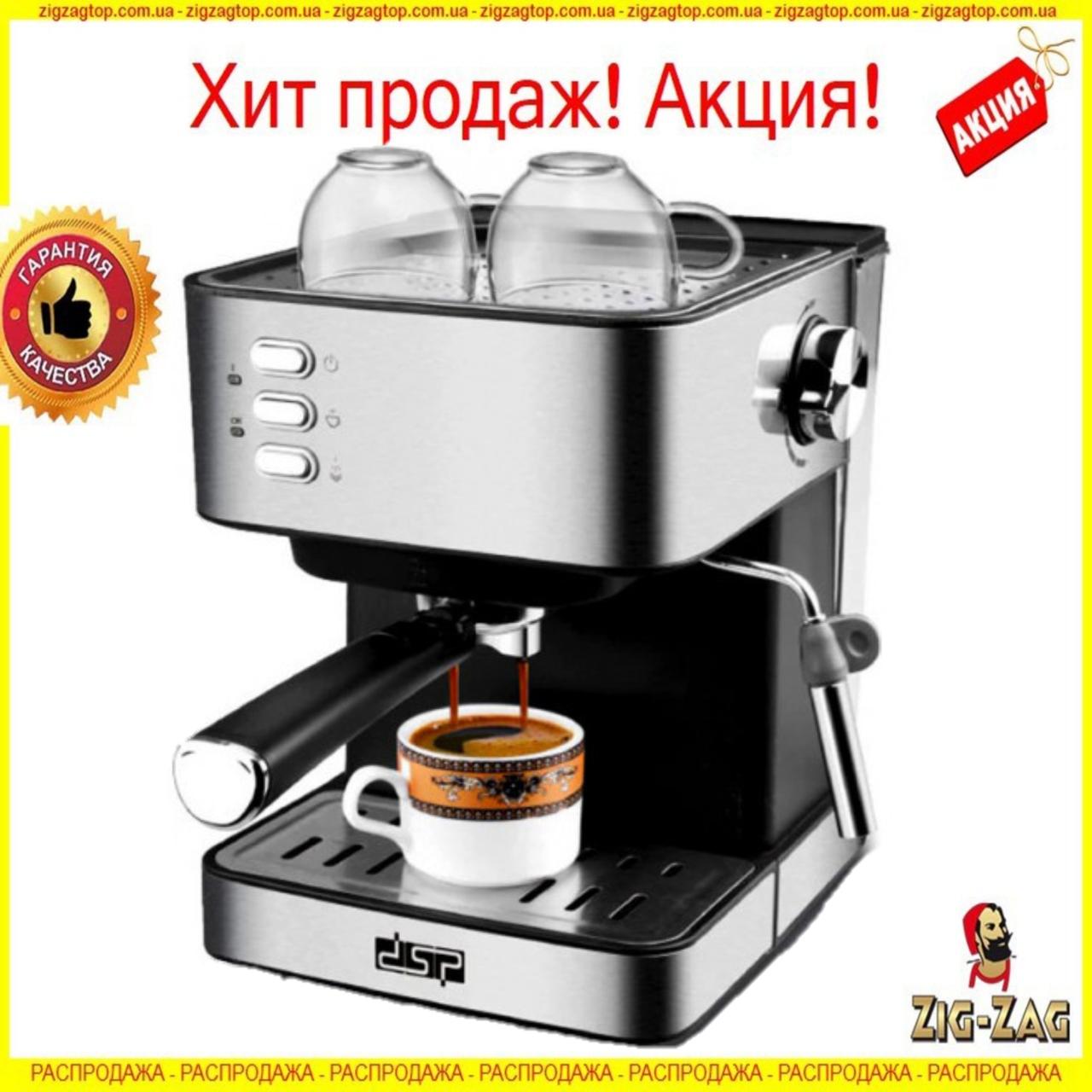 Напівавтоматична кавова машина 850W з Капучинатором DSP Espresso Coffee Maker KA3028 напівавтомат з 2 Чашками