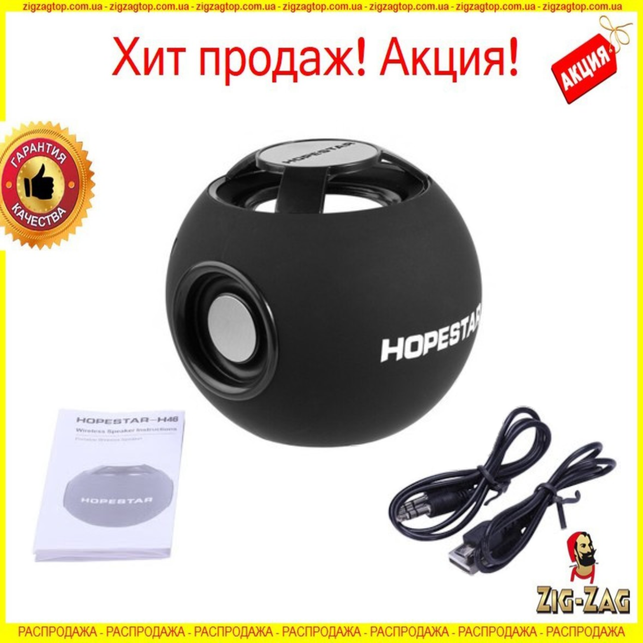 Bluetooth колонка HOPESTAR-H46 StrongPower c Speakerphone Радіо Чорна Кругла з Мікрофоном Блютуз Маленька