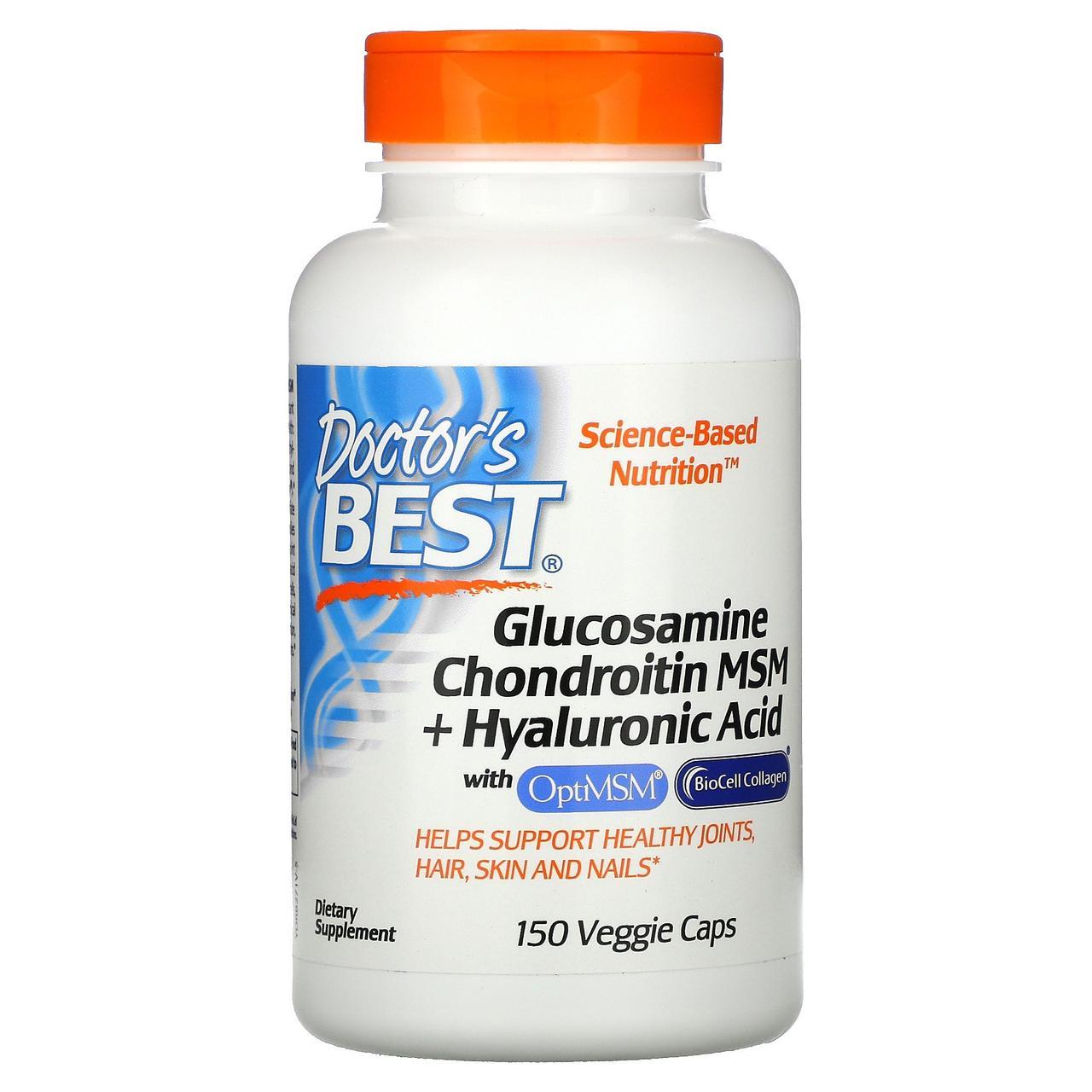 Глюкозамин Хондроитин МСМ Гиалуроновая кислота, Doctor's Best, 150 капсул