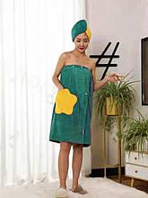 """Полотенце-халат из микрофибры на резинке 75*140 см цвет зеленый """"Flower"""""""