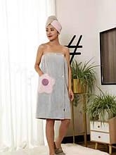 """Полотенце-халат из микрофибры на резинке 75*140 см цвет светло-серый """"Flower"""""""