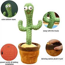 Іграшка кактус музичний і танцюючий - довжина 30см, батарейки в комплект не входять