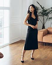 Сукня Сабріна довге