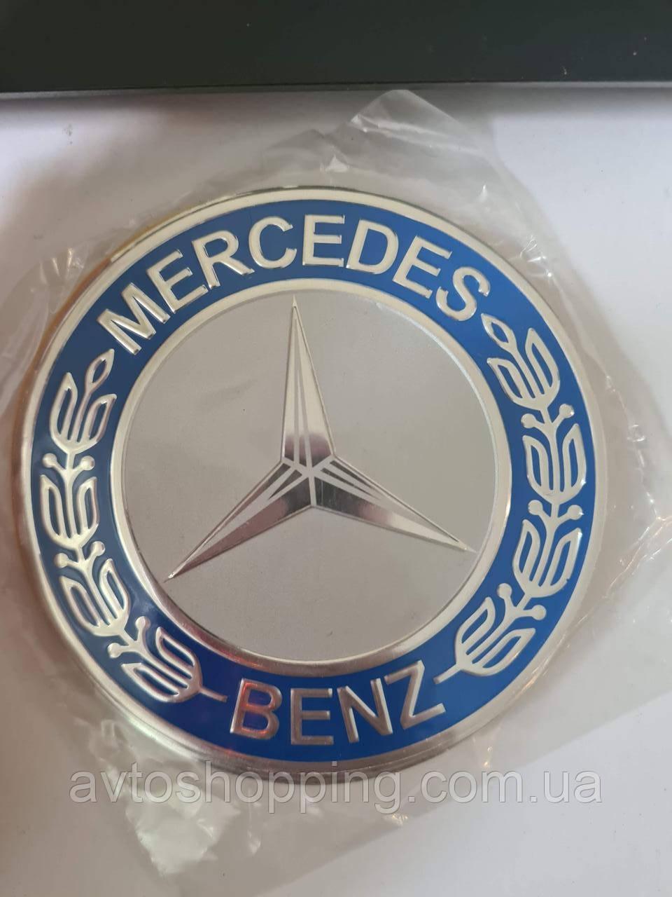 Наклейки на колпачки, заглушки, наклейки на диски 90 мм Mercedes хром