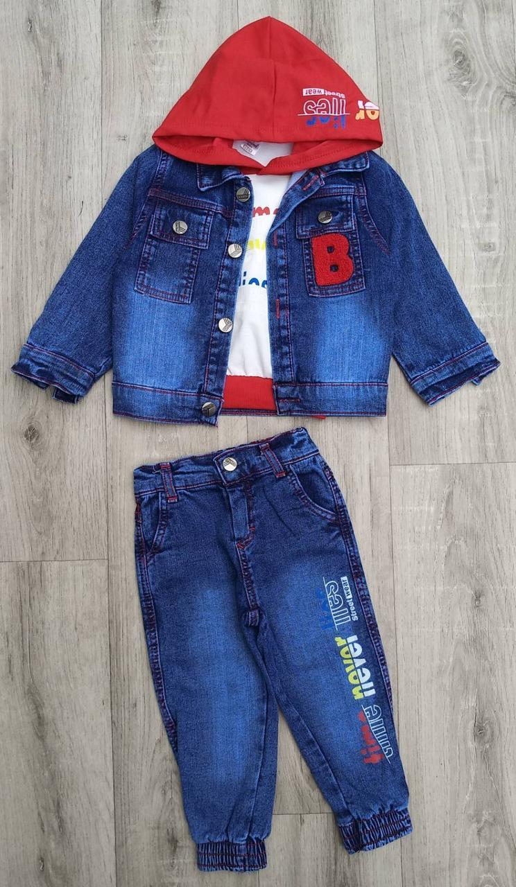 Костюм джинсовый нарядный супер модный для мальчика. Размеры 92.98.104.110.