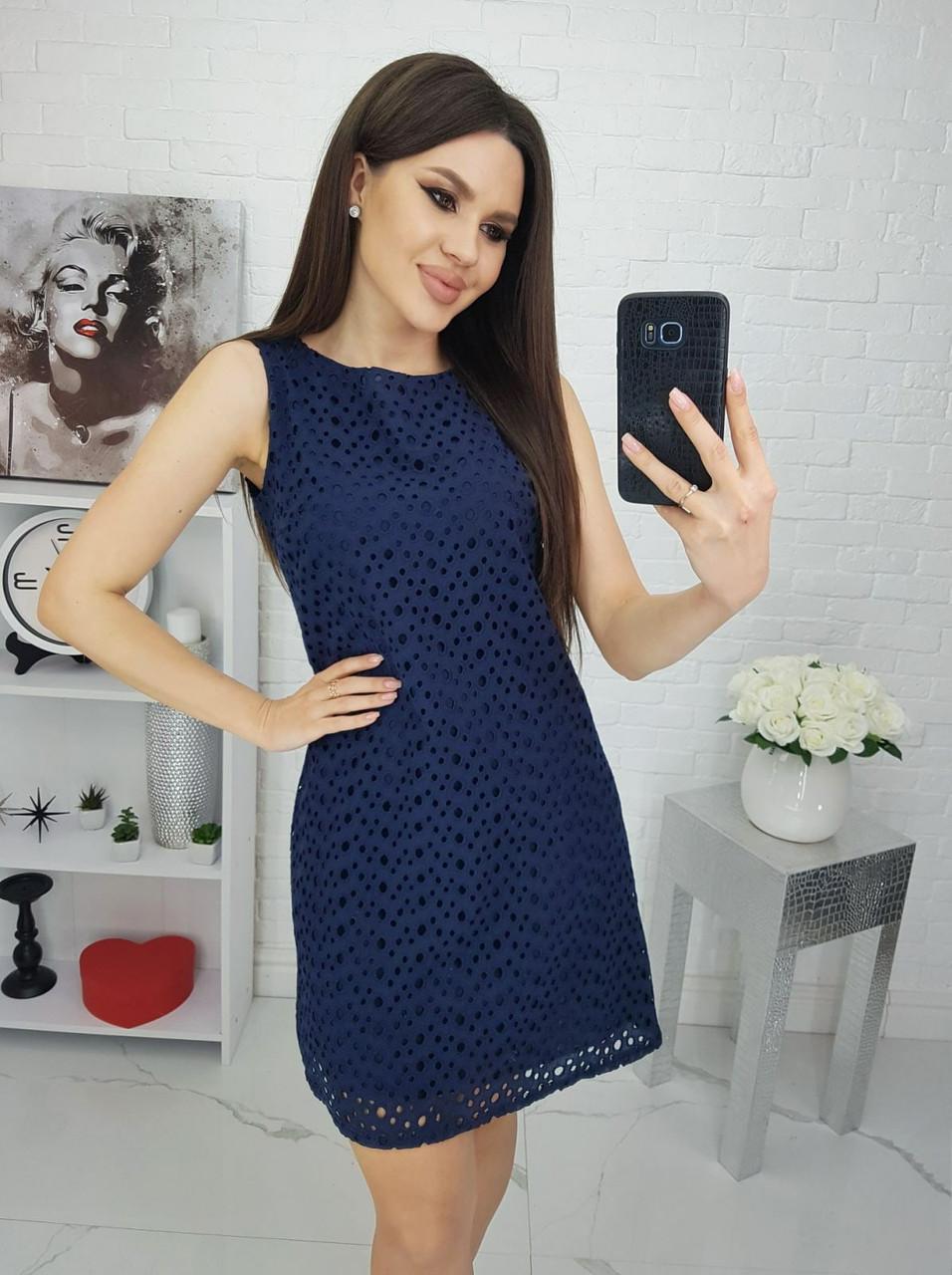 Платье женское приталенное без рукавов с приоткрытой спиной