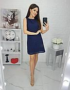 Платье женское приталенное без рукавов с приоткрытой спиной, фото 2
