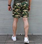 Шорты мужские  пляжные камуфляж Сл 2040, фото 2