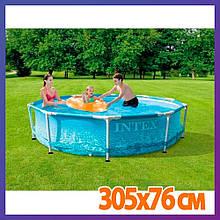 Круглий сімейний каркасний басейн Intex 28206 (305x76 см)