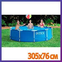 Круглий сімейний каркасний басейн Intex 28200 (305x76 см)