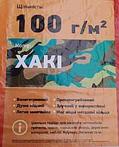 "Тент Камуфляж ""Хаки"" 5х6м, плотность 100 г/м2, фото 3"