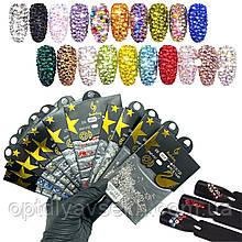 Стразы - камни для декора ногтей (разноцветные, разных размеров)