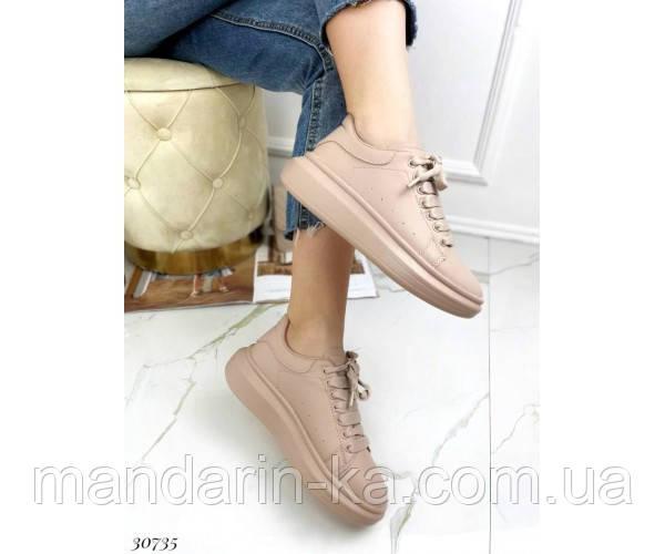 Кросівки на дутої підошві
