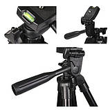 Штатив трипод для камеры фотоаппарата и телефона 3120A с чехлом, Штатив tripod для съемки, фото 3