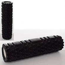 Массажер рулон для йоги MS 1836 материал EVA (Черный)