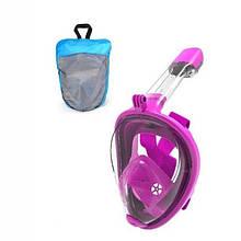 Маска для плавания FY777-1  в сумке (Фиолетовый)