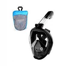 Маска для плавания FY777-1  в сумке (Черный)