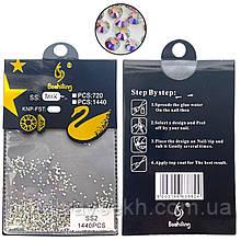 Стразы - камни для декора ногтей (разноцветные, разных размеров) SS2