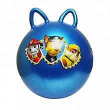 Мяч для фитнеса MS 1583 с ушками (Синий)