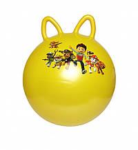 Мяч для фитнеса MS 1583-1 с ушками (Желтый)
