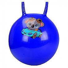 Мяч для фитнеса CB4501 с рожками (Синий)