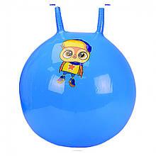 Мяч для фитнеса CB4501 с рожками (Светло-синий)