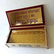 Булатный ковчег на 40 частиц, размер 60 х 30см (спецзаказ)