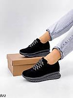 Жіночі натуральні кросівки на платформі