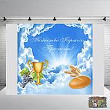 Банер День  знань  2х3,на 1  вересня. Печать баннера  Фотозона Замовити банер, фото 4