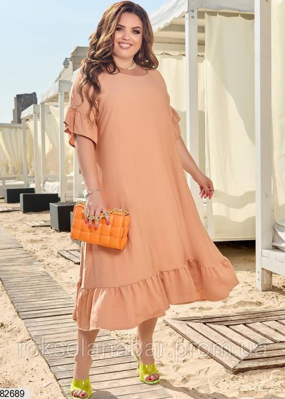 Легкое летнее женское платье XL абрикосового цвета