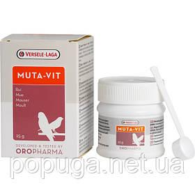 Витамины для оперения птиц Oropharma Muta-Vit ОРОФАРМА МУТА ВИТ пищевая добавка
