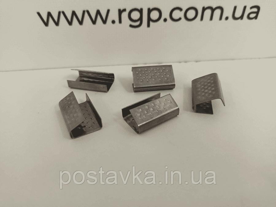 Скріпа 19 мм для ПП стрічки
