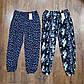 """Жіночі брюки-султанки,батали """"Jujube"""" 4XL-6XL(54-60) Art-209+, фото 2"""