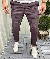 Мужские фиолетовые брюки зауженные, Турция
