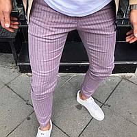 Мужские сиреневые брюки зауженные, Турция