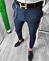 Мужские брюки синие Турция
