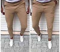 Мужские брюки песочные Турция