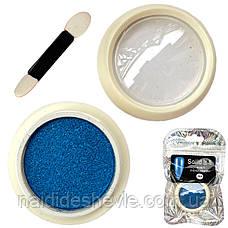 Дзеркальна втирка - пігмент для дизайну нігтів SOLID Mirror Powder, фото 3