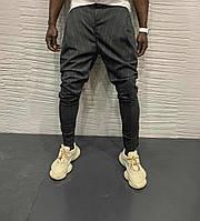 Мужские серые спортивные брюки , Турция