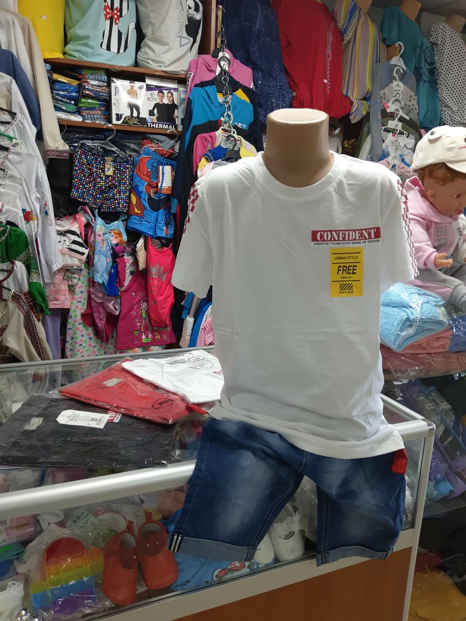 Подростковый Летний костюм для мальчика джинсовые шорты р.140 - 164