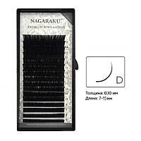 Ресницы черные изгиб D 0.10 Mix (7-15) Nagaraku